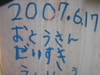 Img_6057_1
